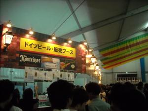 Beer_091