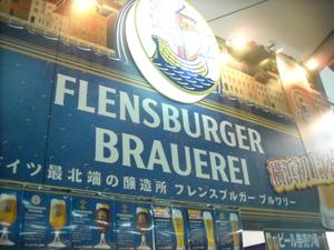 Beer_102