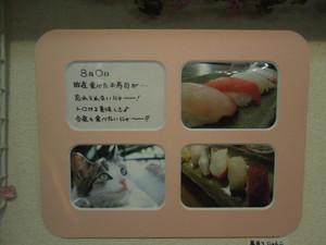 Kikakutengo_007